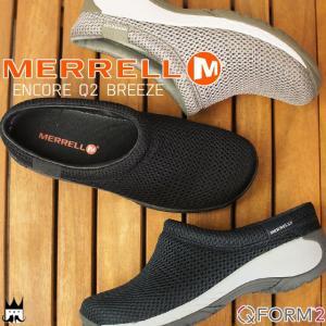 メレル MERRELL アンコール Q2 ブリーズ レディース スリッポン J00970 J00976 J00974 ENCORE BREEZ スライド サンダル クロッグ ブラック アルミニウム|smw