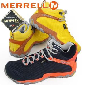 メレル MERRELL カメレオン 7 ストーム ミッド ゴアテックス レディース ハイキングシューズ J38558 J38560 ネイビー/ピンク ダンデライオン 防水 透湿|smw