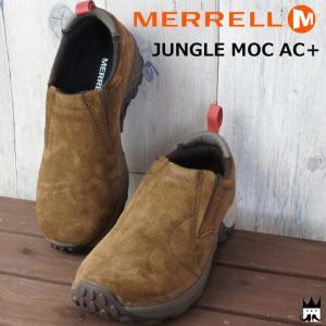 メレル MERRELL ジャングルモック エーシー+ レディース スリッポン J45748 JUNGLE MOC AC+ ブラウン ダークアース|smw