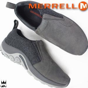 メレル MERRELL ジャングルモック リュクス メンズ スリッポン J91223 JUNGLE MOC LUXE コンフォートシューズ|smw