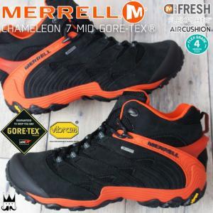 メレル MERRELL カメレオン 7 ミッド ゴアテックス メンズ トレッキングシューズ J98281 CHAM MID GTX ミッドカット GORE-TEX 防水 透湿 ハイキングシューズ|smw