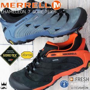 メレル MERRELL カメレオン 7 ゴアテックス メンズ トレッキングシューズ J98291 J98287 CHAM GTX 防水 透湿 GORE-TEX ハイキングシューズ|smw