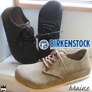 ビルケンシュトック BIRKENSTOCK メイン Maine メンズ レディース コンフォートシューズ ナロー幅 ブラック モカ ラバー 672243 672233 672223|smw