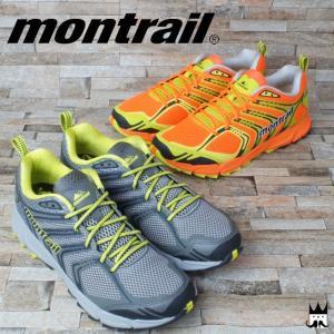 モントレイル montrail カルドラド メンズ トレッキングシューズ GM2211 CALDORADO アウトドア カジュアルシューズ トレイルランニング スニーカー|smw