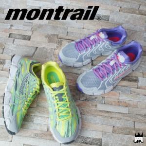 モントレイル montrail フリューイッドフレックス F.K.T. レディース トレッキングシューズ GL2215 ウィメンズ トレイルランニング スニーカー|smw