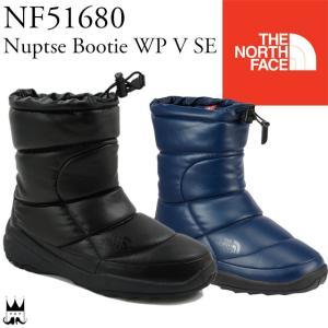 ザ・ノースフェイス THE NORTH FACE  NF51680 メンズ レディース スノーブーツ...