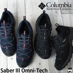 コロンビア Columbia メンズ スニーカー YM5261 セイバーミッド 3 オムニテック ローカット ブラック ネイビー|smw