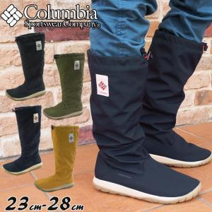 コロンビア Columbia スペイ パインズ ブーツ レインブーツ メンズ レディース YU0260 2WAY 防水 折り畳み ロング丈|smw