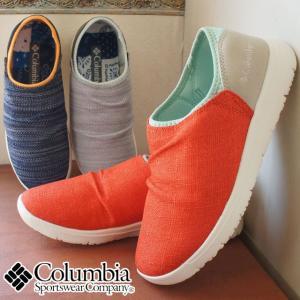 コロンビア Columbia ポケットパック モック スリッポン メンズ レディース YU0268 靴|smw