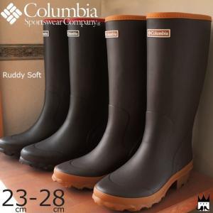 コロンビア Columbia レインブーツ ラディ ソフト メンズ レディース YU3777 RUDDY SOFT ロング丈 ラバーブーツ 長靴 ダークブラウン ブラック|smw