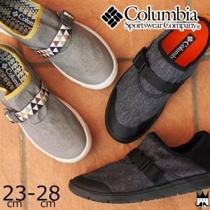 コロンビア Columbia ティンバーライン ロッジスリップ メンズ レディース スリッポン YU...
