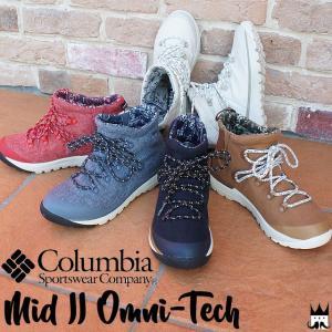 コロンビア Columbia 919 ミッド 2 オムニテッ...