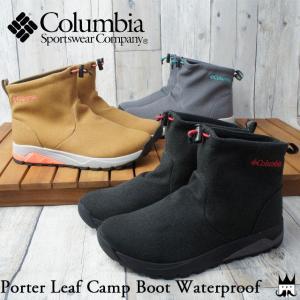 コロンビア Columbia レディース メンズ ブーツ YU3902 ポーター リーフ キャンプ ウォータープルーフ ショートブーツ ブラック ケトル メープル|smw