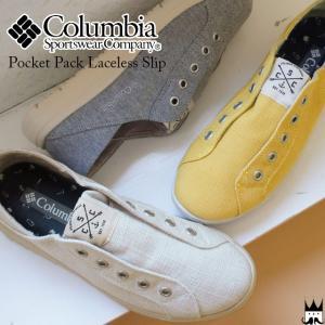コロンビア Columbia ポケットパック レースレス スリップ レディース スリッポン YU3952 Pocket Pack Laceless Slip 2WAY スニーカー 278 ダークストーン 060|smw