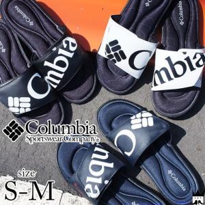コロンビア Columbia アーバン スライド メンズ レディース サンダル YU3954 Urban Slide シャワーサンダル リラックス コンフォート 010 ブラック 100 ホワイト|smw