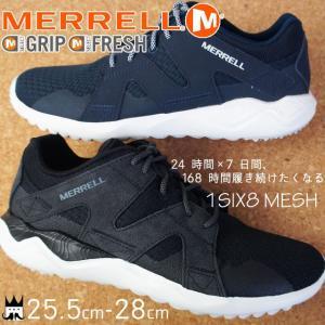 メレル MERRELL 1シックス8 メッシュ メンズ スニーカー J45927 J92045 1SIX8 MESH ローカット ブラック/ホワイト ネイビー|smw