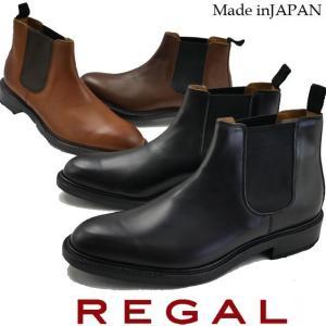 リーガル REGAL サイドゴアブーツ メンズ 29RR 革靴 ショートブーツ ビジネスシューズ 日...