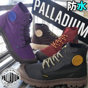 パラディウム PALLADIUM スニーカー メンズ 76357 パンパ パドルライト +WPD 防水 レインシューズ ウォータープルーフ 替え紐付き|smw