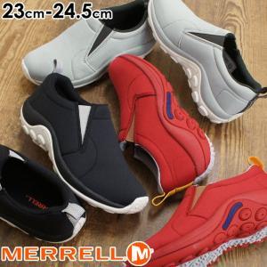 メレル MERRELL ジャングルモック シールド スリッポン レディース J598526 J598528 J598524 JUNGLE MOC SHIELD 20周年モデル コンフォートシューズ|smw