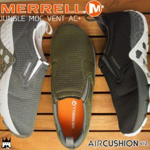メレル MERRELL ジャングルモック ベンチ AC+ メンズ スリッポン J94243 J94247 J94245 JUNGLEMOC VENT アフタースポーツ ブラック キャッスルロック オリーブ|smw
