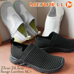 メレル MERRELL スリッポン レディース J90512 J97768 J90514 レンジ レースレス AC+ローカット ブラック グレー ホワイト|smw
