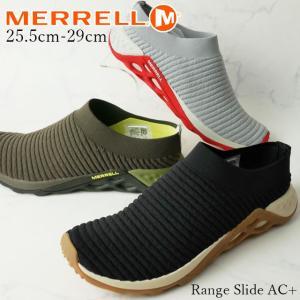 メレル MERRELL スリッポン メンズ J97475 J97473 J94469 レンジ スライド AC+ オリーブ ブラック グレー smw