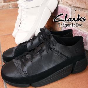 クラークス Clarks トライジェニック イーヴォ メンズ 26128326 26128331 ロ...