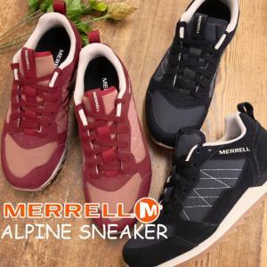 メレル MERRELL アルパイン スニーカー レディース J95376 J95370 ローカット 軽量 シャークソールブラック レッド 靴|smw