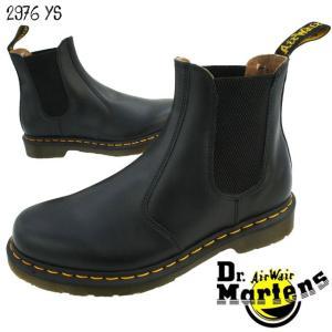 ドクターマーチン Dr.Martens 2976 YS サイドゴアブーツ メンズ レディース 22227001 チェルシーブーツ ショートブーツ レザーブーツ スムース|smw