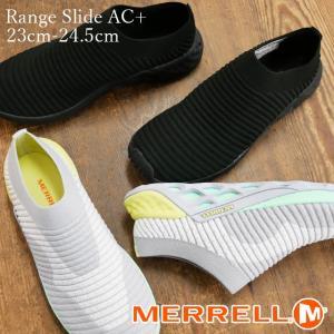 メレル MERRELL スリッポン レディース J90518 J97756 レンジ スライド AC+ ブラック グレー|smw