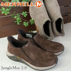 メレル MERRELL ジャングルモック 2.0 AC+ スリッポン レディース J90626 J90628 ローカット コンフォートシューズ|smw