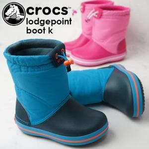 クロックス crocs スノーブーツ 男の子 女の子 子供靴 キッズ ジュニア 203509 クロックバンド ロッジポイント ブーツ k ウインターブーツ 大雪 防寒|smw