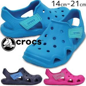 クロックス crocs サンダル 男の子 女の子 子供靴 キッズ ジュニア 204021 水陸両用 モールドシューズ ウォーターシューズ ベルクロ|smw