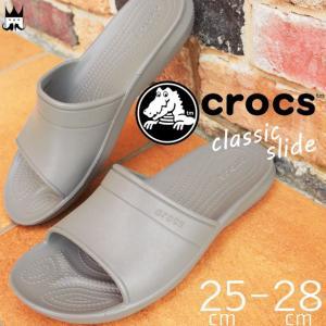 クロックス crocs クラシックスライド メンズ シャワーサンダル 204067-019 シャワサン サンダル コンフォートサンダル スモーク