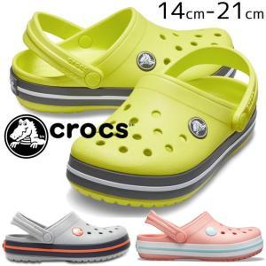 クロックス crocs クロッグサンダル 男の子 女の子 子供靴 キッズ ジュニア 204537 クロックバンド クロッグ k コンフォートサンダル 水辺|smw