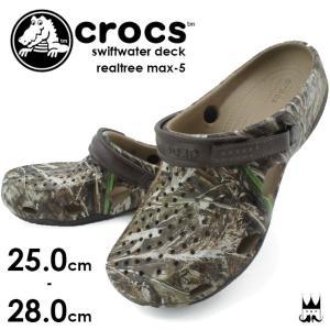 クロックス crocs メンズ クロッグサンダル 204618 スウィフトウォーター デック リアルツリー マックス5 コンフォートサンダル 206 エスプレッソ|smw