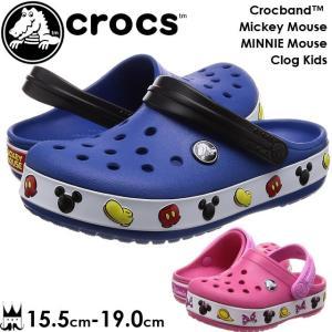 クロックス crocs 男の子 女の子 子供靴 キッズ ジュニア クロッグサンダル 204992 204993 クロックバンド ミッキー クロッグ k ミニー ミッキーマウス サンダル|smw