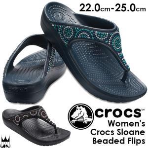 クロックス crocs レディース サンダル 205051 スローン ビーディド フリップ トングサンダル ウェッジサンダル 080 ブラック 4AD ネイビー|smw