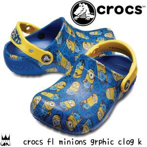 クロックス crocs 男の子 女の子 子供靴 キッズ ジュ...