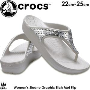 クロックス crocs レディース サンダル 205129 スローン グラフィック エッチド メタリックフリップ トングサンダル プラットフォーム ウェッジソール 178|smw