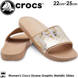 クロックス crocs レディース サンダル 205133 スローン グラフィック メタリックスライド w シャワーサンダル コンフォートサンダル レオパード柄 70F ゴールド|smw