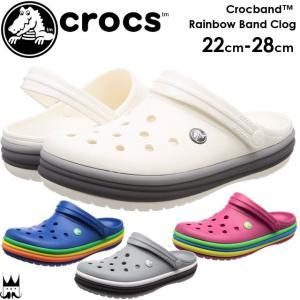 クロックス crocs メンズ レディース サンダル 205212 cb レインボーバンド クロッグ コンフォートサンダル|smw