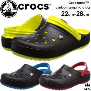 クロックス crocs メンズ レディース クロッグサンダル 205237 クロックバンド カーボングラフィック クロッグ コンフォート 730 テニスボールグリーン 49S 6EO|smw