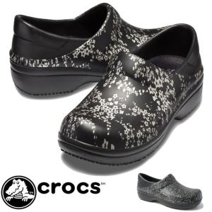 クロックス crocs ネリア プロ 2.0 グラフィック クロッグ w レディース スリッポン 205385 923 ブラック/シルバーメタリック 0EC ブラック/ドッツ|smw