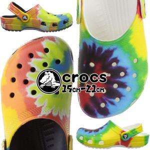 クロックス crocs クロッグサンダル 男の子 女の子 子供靴 キッズ ジュニア 205451 クラシック タイダイ グラフィック クロッグ k コンフォートサンダル 水辺|smw