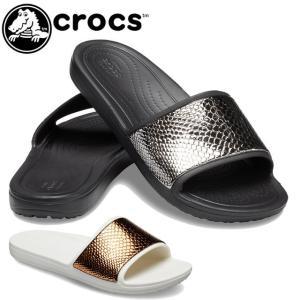 クロックス crocs サンダル レディース 205737 スローン メタリック テクスチャー スライド シャワーサンダル シャワサン ペタンコ底|smw