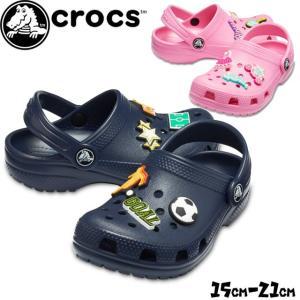 クロックス crocs クロッグサンダル 男の子 女の子 子供靴 キッズ ジュニア 205812 クラシック チャーム クロッグ k コンフォートサンダル 水辺|smw