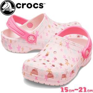 クロックス crocs クロッグサンダル 女の子 子供靴 キッズ ジュニア 205813 クラシック プリンテッド クロッグ k コンフォートサンダル 水辺 星柄|smw