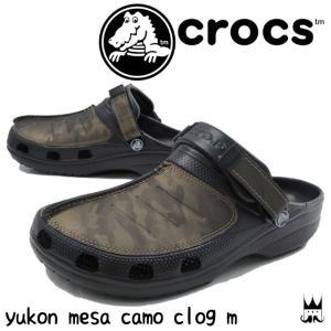 クロックス crocs ユーコン メサ カモ クロッグ m メンズ クロッグサンダル 204883 yukon mesa camo clog クロック サボサンダル 迷彩柄|smw