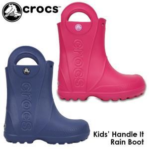 クロックス crocs レインシューズ 男の子 女の子 子供靴 キッズ ジュニア 12803 ハンド...